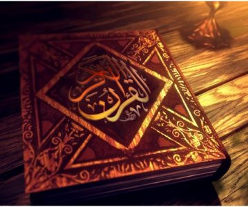 Kur'an i razum