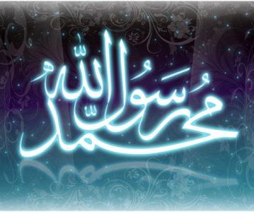 Muhammed, s.a.v.a.