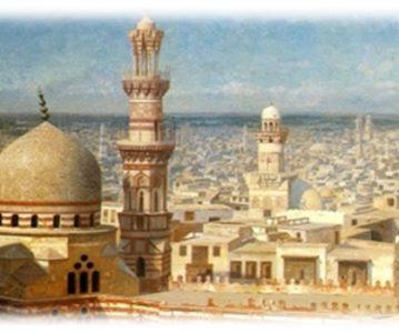 Tradicionalni islamski urbanizam