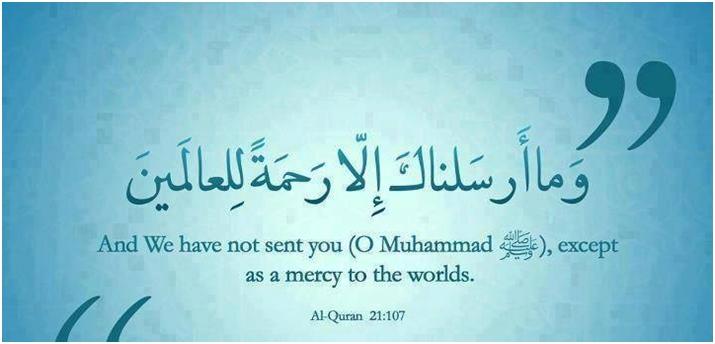 Nemuslimani o Muhammedu, s.a.v.s.