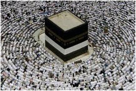 Hadždž – muslimanska međusobna solidarnost i povezanost, nekada i danas