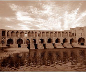 Zajande Rud i mostovi Isfahana