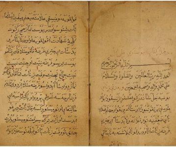 Ilhamija, zaštitnik obespravljenih i prosvjetitelj