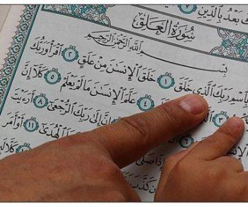 Hadisi Muhammeda, a.s., o učenju Kur'ana