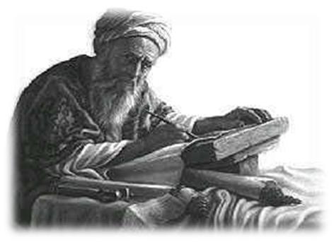 Doprinos muslimana razvoju geologije i geografije