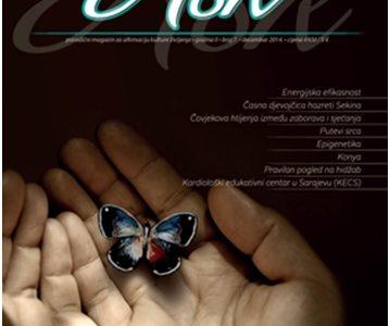 Promocija sedmog broja magazina AŠK – TV HEMA