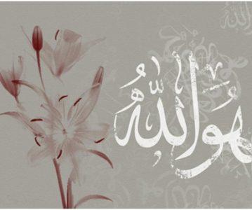 Tesavvuf ima svoje temelje u Kur'an-i Kerimu i Hadis-i Šerifu