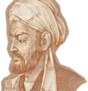 Ebu Ali Husejn ibn Abdullah ibn Hasan ibn Ali ibn Sina (lat. Avicena)