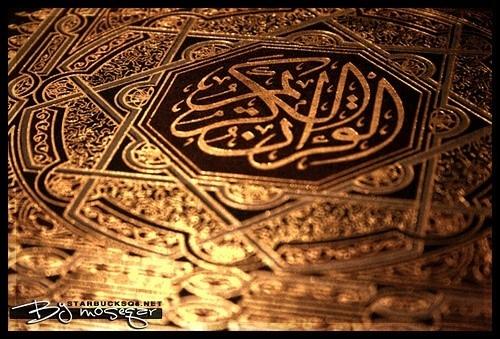Kur'an – dokaz Božije ljubavi