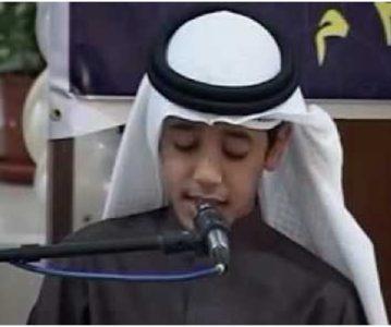 Al-Fath, 1-6.