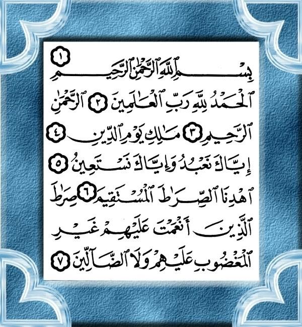 1. sura – El-Fātiha