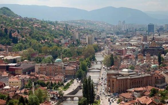 Arhitektonsko-urbanističke vrijednosti grada Sarajeva