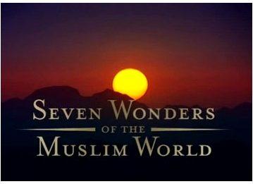 Sedam čuda islamskog svijeta