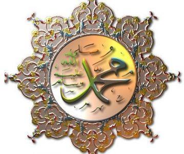 Ljubav je priroda poslanika Muhammeda, a.s.