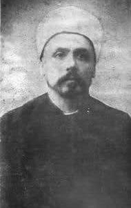 Hafiz Mehmed Teufik-ef. Okić (1870-1932)
