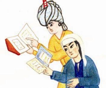 Zaboravljene žene učenjaci islama
