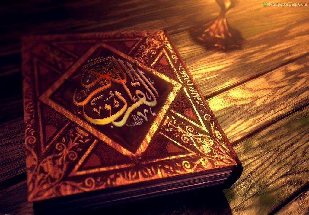 """Značenje pojma """"odgoj"""" u Kur'anu"""
