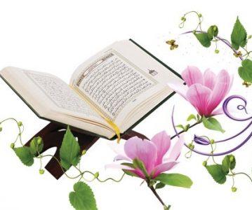 Ukrasi moralnosti u Kur'ani Kerimu