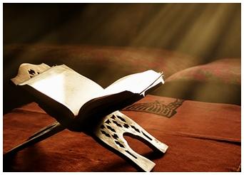 Zašto Kur'an govori na način vanjskog i unutarnjeg značenja?