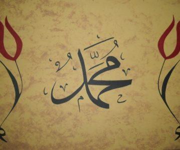 Muhammed, a.s. – preporoditelj društva