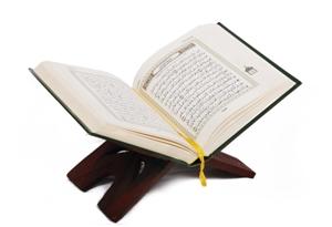 Potrebni uvjeti da bi se okoristili Kur'anom