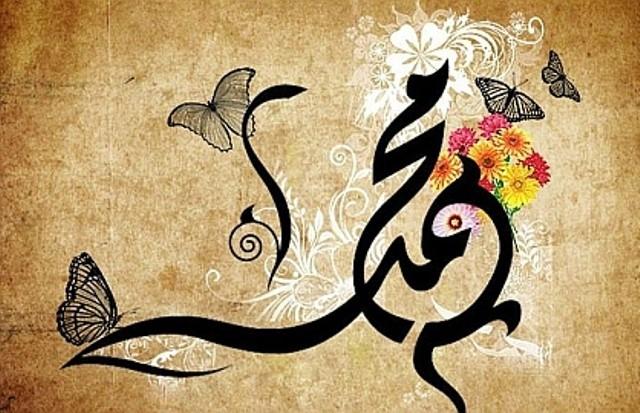 Kosmopolitizam Muhammeda, a.s.