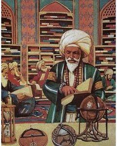 Naučna geografska misao i arapsko-islamski narodi u srednjem vijeku