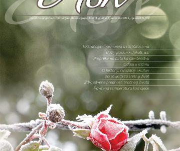 Promocija jedanaestog broja magazina AŠK – RTV Vogošća