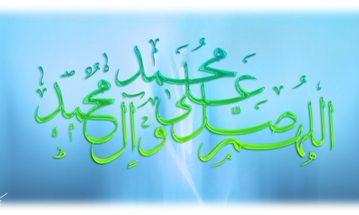 Fadileti salavata Allahovom Poslaniku, s.a.v.s.