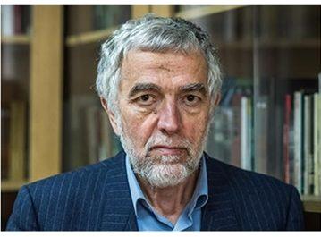 Prof. dr. Munib Maglajlić