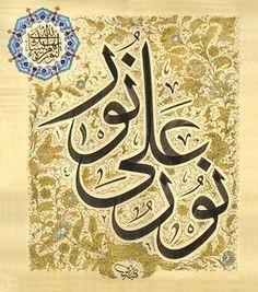 Zastupljenost poezije u Handžićevom komentarisanju Kur'ana