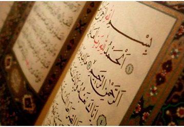 Čitajući Kur'an