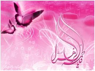 Osvrt na egzistencijalne dimenzije hazreti Fatime az-Zehre, mir s njom