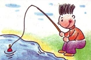 U ribolovu