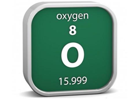 Što bi se dogodilo da kisik nestane na 5 sekundi?
