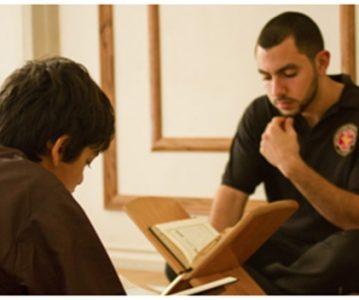 Odnos prema Kur'anu