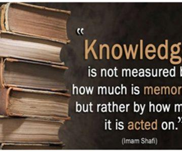 Postupanje po znanju