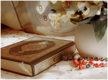 Kur'an je savremen svim vremenima