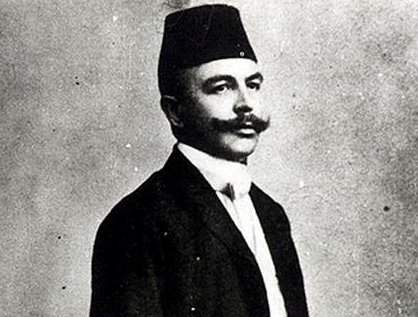 Safvet-beg Bašagić  (1870-1934)
