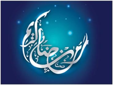 Zadnja trećina ramazana