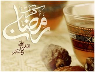 Kako prevazići neke zdravstvene tegobe tokom ramazana