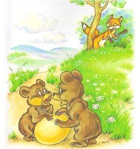 Pohlepni medvjedići