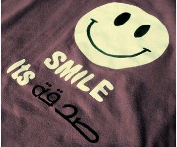 I osmijeh je sadaka
