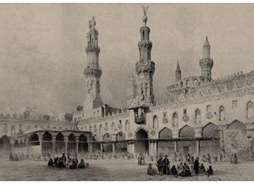 Historija Al-Azhara