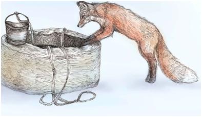 Kako je lisica obmanula hijenu