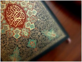 Kur'an o muhadžirima