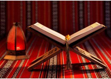 Muhammed, a.s., o Kur'anu