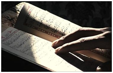 Podsticaj na učenje Kur'ana