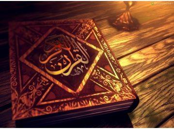 Slušanje Kur'ana