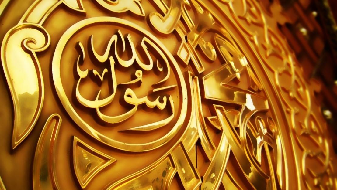 Poznate ličnosti o Muhammedu, a.s.